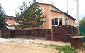 7-комнатный дом, 364 м², 8.4 сот., Алаш 19 за 26 млн 〒 в Кокшетау