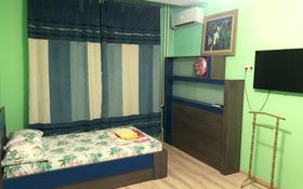 1-комнатная квартира, 37 м², 7/14 этаж посуточно, 17-й мкр 7 за 8 500 〒 в Актау, 17-й мкр