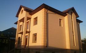 Здание площадью 502 м², Байтленова 1 — Трудовая за 136 млн 〒 в Шымкенте, Абайский р-н