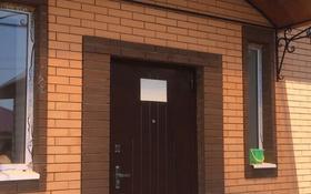 9-комнатный дом, 500 м², 10 сот., Саркамыс -2.улица -3 за 40 млн ₸ в Атырау