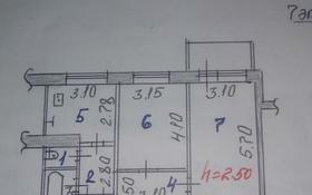 2-комнатная квартира, 51.5 м², 7/9 этаж, 8 микрорайон 6 кольцо 19 за 5.5 млн 〒 в Темиртау