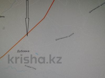 Участок 20 соток, Прогресса за 2.5 млн 〒 в Караганде, Казыбек би р-н — фото 3
