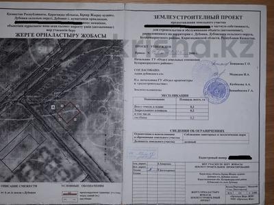 Участок 20 соток, Прогресса за 2.5 млн 〒 в Караганде, Казыбек би р-н — фото 5