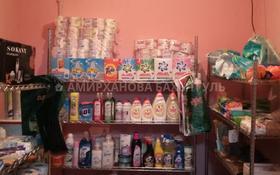 Магазин площадью 57 м², проспект Улугбека за 23 млн 〒 в Алматы, Ауэзовский р-н