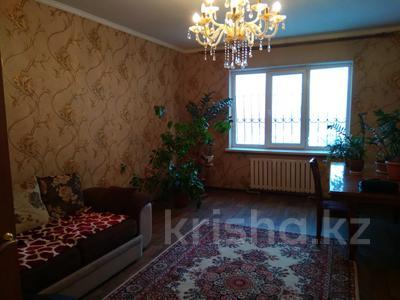 3-комнатная квартира, 133.4 м², 9/16 этаж, Жуалы 4 за 26 млн 〒 в Алматы, Наурызбайский р-н
