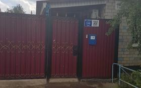 5-комнатный дом, 96.3 м², 8.74 сот., Ряхова 159 за 16 млн 〒 в Актобе, Старый город