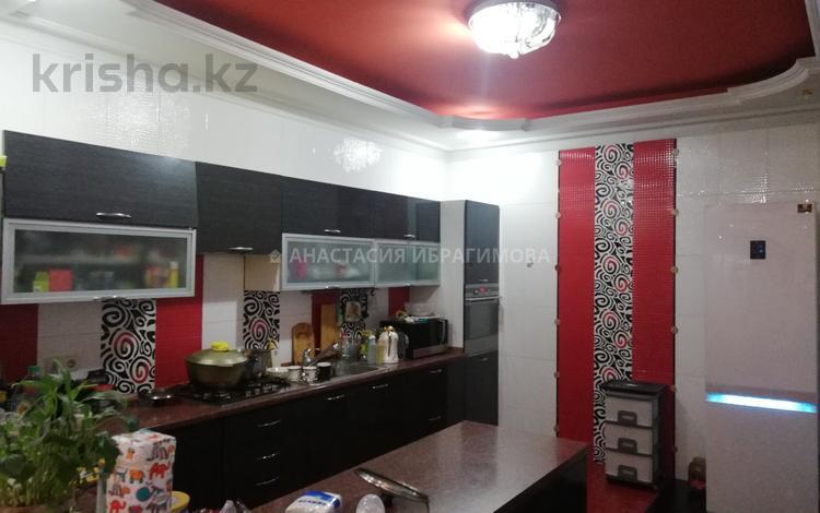 5-комнатная квартира, 258 м², 6/7 этаж, мкр Самал-3 — проспект Достык за 116.8 млн 〒 в Алматы, Медеуский р-н