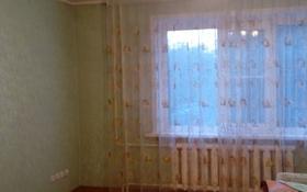 3-комнатная квартира, 63 м², 2/9 эт., Кутузов 46/1 — Калинина за 13.3 млн ₸ в Павлодаре