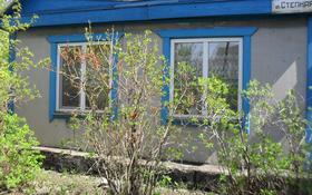 3-комнатный дом, 76 м², 12 сот., Степная 73 за 9 млн ₸ в Щучинске