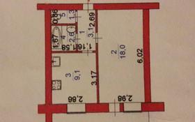 1-комнатная квартира, 34 м², 6/9 эт., М.Ауэзова 57 за 5 млн ₸ в Щучинске