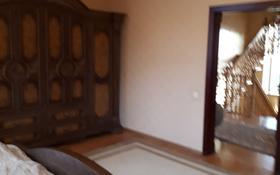 6-комнатный дом посуточно, 650 м², 16.5 сот., мкр Дубок-2, Жандосова 90 — Цветочная за 95 000 ₸ в Алматы, Ауэзовский р-н