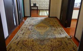 4-комнатный дом, 130 м², 6 сот., Подобедова 30 за 11 млн ₸ в Талдыкоргане