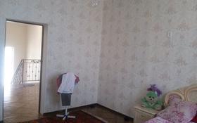 8-комнатный дом, 288 м², 6 сот., Производственный участок 15/4 за 30 млн 〒 в Баскудуке