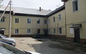 3-комнатная квартира, 75.5 м², 1/2 эт., Гагарина 164 за ~ 6.4 млн ₸ в Костанае
