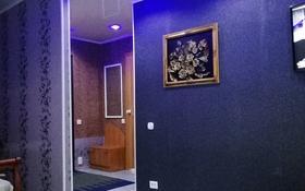 1-комнатная квартира, 37 м², 5 этаж, Камзина 20 за 7 млн 〒 в Павлодаре