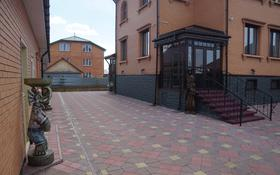 7-комнатный дом, 403.7 м², 13 сот., Н.А. Семашко 35 за 157 млн 〒 в Петропавловске