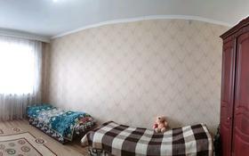 1-комнатная квартира, 42 м², 7/10 этаж, Култобе 11 за 15.5 млн 〒 в Нур-Султане (Астана), р-н Байконур