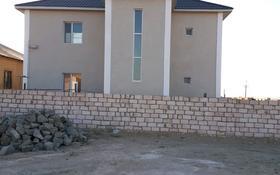 9-комнатный дом, 246 м², 6 сот., Баскудык 78 за 26 млн 〒 в Актау