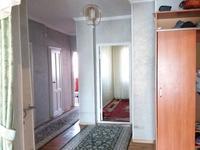 4-комнатная квартира, 90 м², 2/5 этаж