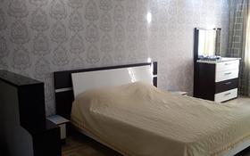 1-комнатная квартира, 37 м², 1/9 эт. посуточно, Чокана Валиханова 145 за 8 000 ₸ в Семее
