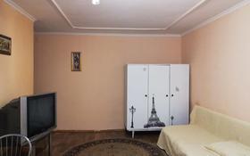 1-комнатная квартира, 33 м², 3/4 этаж посуточно, Казыбек би 68 — Наурызбай батыра за 5 000 〒 в Алматы, Алмалинский р-н