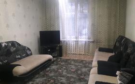 2-комнатная квартира, 50 м², 2/3 этаж, Уранхаева 62 — Валиханова Уранхаева за 8.9 млн 〒 в Семее
