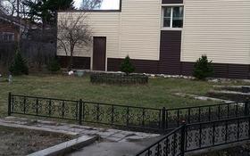 6-комнатный дом, 270 м², 20 сот., Шмакова 12 за 44 млн ₸ в Усть-Каменогорске
