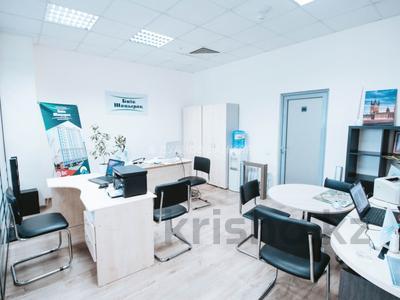 Офис площадью 273 м², проспект Тауелсыздык 32 — Беимбета Майлина за 64 млн 〒 в Нур-Султане (Астана), Алматинский р-н — фото 17