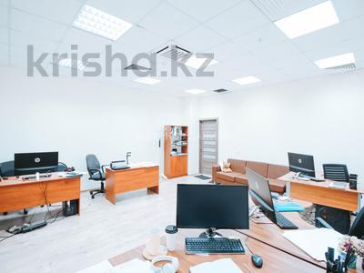 Офис площадью 273 м², проспект Тауелсыздык 32 — Беимбета Майлина за 64 млн 〒 в Нур-Султане (Астана), Алматинский р-н — фото 6