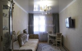 3-комнатная квартира, 80 м², 6/9 этаж, Ахмета Байтурсынова 41блок2 за 27 млн 〒 в Нур-Султане (Астана), Алматинский р-н