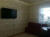 3-комнатная квартира, 65 м², 4/6 этаж