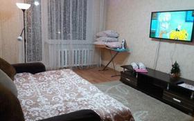 1-комнатная квартира, 67 м², 5/9 эт. посуточно, Валиханова 156 — Пушкина за 6 000 ₸ в Кокшетау