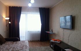 1-комнатная квартира, 67 м², 5/9 этаж посуточно, Валиханова 156 — Будённого за 7 000 〒 в Кокшетау