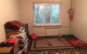1-комнатная квартира, 42 м², 3/5 этаж, Мкр. Север 57 за ~ 8.2 млн 〒 в Шымкенте, Енбекшинский р-н