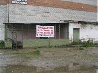 Магазин площадью 183.3 м²