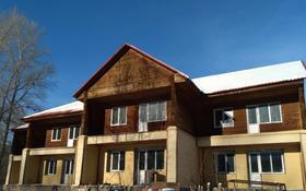 9-комнатный дом, 280 м², 10 сот., Матросово за 15 млн 〒 в Усть-Каменогорске