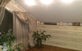4-комнатная квартира, 164.8 м², 2/3 этаж, мкр Алгабас 4 — Шамшырак за 47 млн 〒 в Алматы, Алатауский р-н