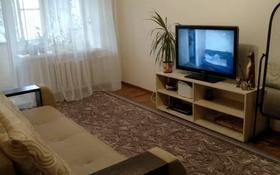 2-комнатная квартира, 46 м², 5/9 этаж, 50 лет Октября 55 за 9 млн 〒 в Рудном