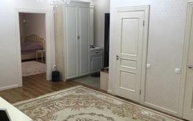 4-комнатная квартира, 150 м², 3/9 этаж, Валиханова 13 за 65 млн 〒 в Атырау