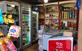 Магазин площадью 13 м², Розыбакиева 17 — Кабанбай Батыра за 100 000 〒 в Алматы, Алмалинский р-н