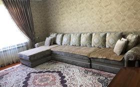 2-комнатная квартира, 80 м², 3/3 этаж, мкр Нурсат за 26 млн 〒 в Шымкенте, Каратауский р-н