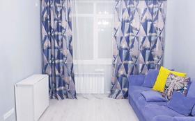 1-комнатная квартира, 40 м², 6/8 этаж посуточно, Улы Дала 27/1 за 8 000 〒 в Нур-Султане (Астана), Есиль р-н