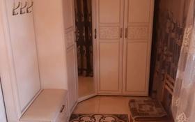 6-комнатный дом, 320 м², 10 сот., Республика 41 за 50 млн 〒 в Талдыкоргане