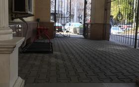 Магазин площадью 105 м², Гоголя 87 б — Баисеитовой за 127 млн 〒 в Алматы, Алмалинский р-н