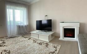 5-комнатный дом, 240 м², 4 сот., Республики 11 за 47 млн 〒 в Акмолинской обл.