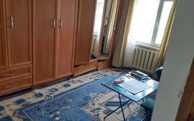 3-комнатный дом, 65 м², 5 сот., 19 км ул желтоксан 80 — Желтоксан за 10 млн 〒 в Кумтогане (Мирном)