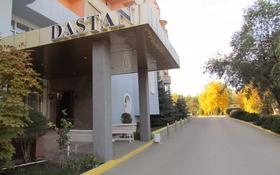 Офис площадью 165 м², Маресьева 80/2 — Сатпаева за 2 700 〒 в Актобе