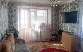 2-комнатная квартира, 43 м², 5/5 этаж, 1 микрорайон за 5.5 млн 〒 в Лисаковске