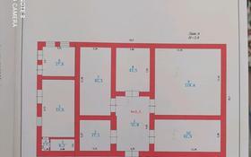 Здание, площадью 467 м², Сатпаева 3а за 20 млн 〒 в Атырау