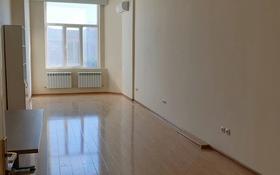 Офис площадью 35 м², 7-й мкр 21 за 100 000 〒 в Актау, 7-й мкр